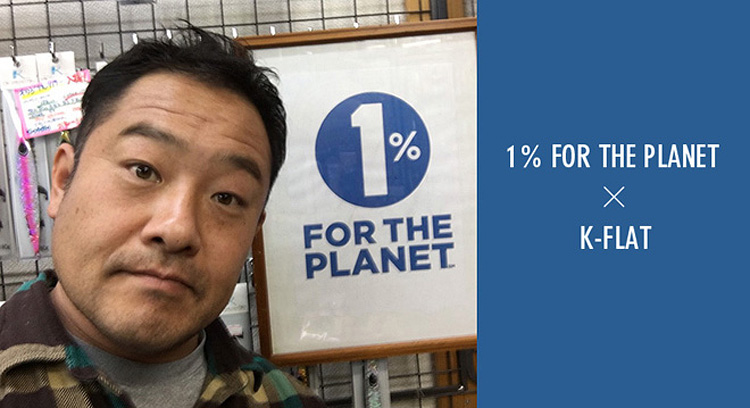 1% for the planet(1%フォー・ザ・プラネット)